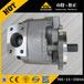 小松推土机配件D155的单联泵705-22-43070
