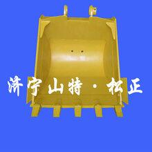 小松PC450-8岩石挖斗挖掘机2.1岩石铲斗