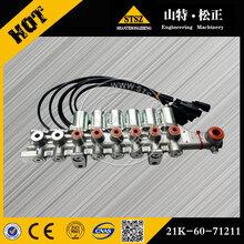 小松电磁阀pc60-7电磁阀201-60-72110