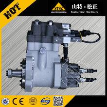 小松推土机型号D275柴油泵6162-73-2150原厂现货