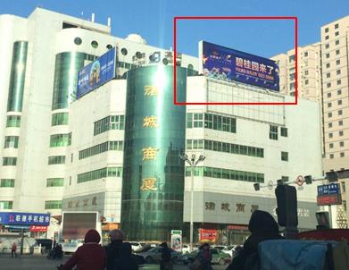 潍坊诸城律师事务所 诸城律师事务所