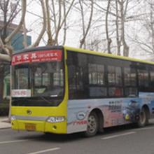 潍坊高密公交车身广告招商