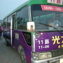 潍坊青州公交车身广告招商