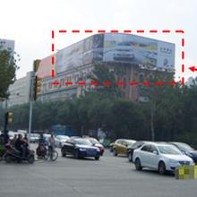 潍坊胜利街与新华路金景大厦楼顶