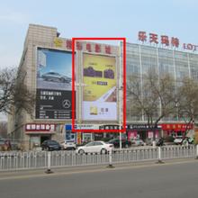 淄博柳泉路乐天玛特南侧墙体