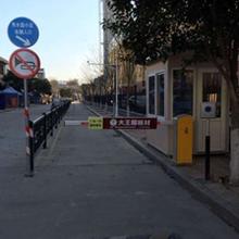 淄博社区道闸