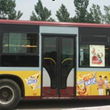 淄川公交车身
