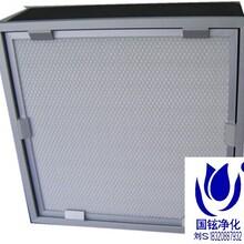 上海高效过滤器厂家