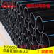 河北PE管厂家供应优质PE管材管件PE给水管