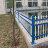 齐发国际丹东幼儿园围护栏杆,丹东厂区围墙护栏,质量好