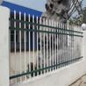 厂家定做鞍山锌钢隔离护栏,鞍山学校幼儿园护栏,隔离栏杆护栏低价