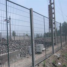 瓦房店道路护栏网,瓦房店铁路护栏网,热销