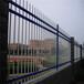 大连厂家定做鞍山幼儿园围墙栅栏,鞍山厂区围墙栅栏