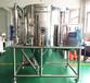 6L喷雾干燥机/离心喷雾干燥机