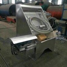 供应水溶肥专用尿素粉碎机、尿素粉碎机厂家图片