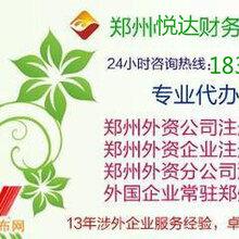 河南郑州水利水电资质怎么办理?办理水利水电资质去哪个部门办理?代办资质及资质升级