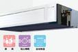 天津中央空调首选家燕筑巢网知名品牌大金全效家用中央空调