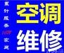 空调不制冷坏了需要广州空调维修吗?