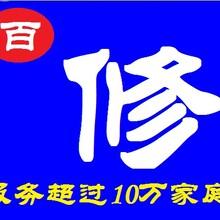 广州空调维修电话首先百胜广州空调维修公司