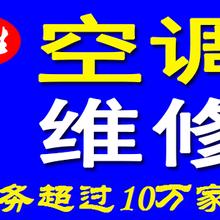 百胜广州美的空调维修:空调结冰不制冷是怎么回事?