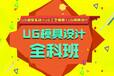 蘇州新區吳中相城UG模具設計培訓企業UG培訓