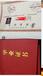 苏州高升专,好工作好机会,只会对大专以上学历的人开放!!