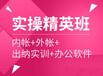 蘇州新區吳中區木瀆胥口初中級會計考證培訓,哪里報名
