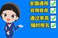 蘇州相城區物業管理證怎么考試?