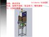 蘇州馬澗SolidWorks鈑金設計培訓非標設計培訓
