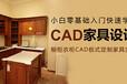 蘇州吳中龍西附近機械CAD培訓木瀆胥口CAD建筑家裝培訓