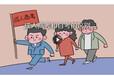 在蘇州上班族社會人員也可以報名全日制大專學歷了
