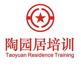吳中區木瀆陶園居電腦培訓服務部