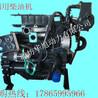 潍坊60马力ZH4102C船用柴油机44千瓦4102船用发动机