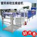 多功能豆腐皮机生产线多功能豆腐皮机生产参数