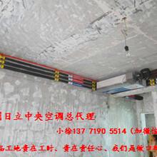 日立变频中央空调地址?苏州日立中央空调23-270完工