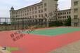 徐州塑胶地板,塑胶跑道,硅pu塑胶地面,EPDM彩色塑胶地面