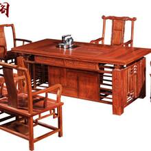 紫气阁六件套红木茶桌促销_红木家具厂家供应