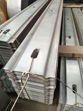 低价销售优质矿用W钢带支护用W钢带