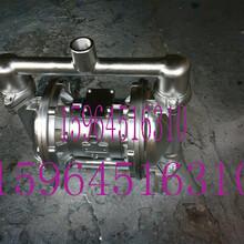 厂家特卖QBY-15气动隔膜泵QBY隔膜泵