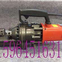 RC-20电动钢筋切断剪深受海内外客户的喜爱