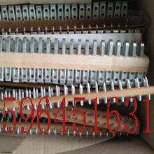 内蒙古赤峰煤矿皮带机厂家DKⅢ型机用皮带扣DK3型机用皮带扣DK3高强度皮带扣图片