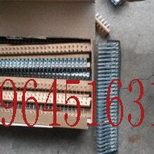 山西運城大量批發A7皮帶扣A7型高強度連體皮帶扣圖片