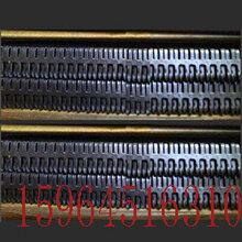 山西陜西貴州煤礦皮帶機專用皮帶扣DK6型皮帶扣DK6型高強度皮帶扣圖片