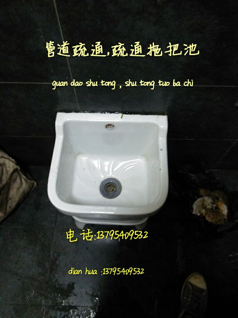 嘉定区南翔镇天恩路附近淋浴房管道疏通厨房下水道