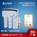 张庄净水器厂家(节能环保产品企业)