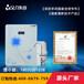 昭阳净水器厂家(节能环保产品企业)