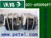 上海宠物托运需要多少钱
