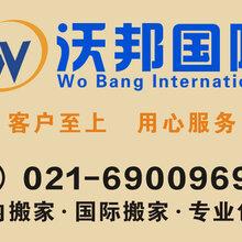 上海长途搬家物流电话