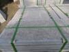 批发青石荔枝板批发荔枝板青石板、青石板麻点面、亿达石材青石板