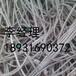 潍坊废网线回收废电缆电线回收